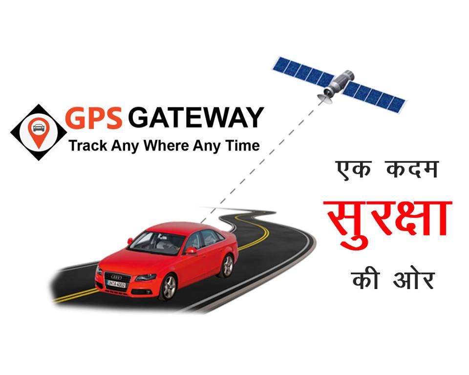 cartrack , cartrack gps tracking , cartrack GPS